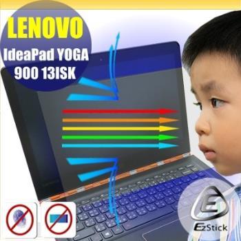 【EZstick】Lenovo YOGA 900 13 ISK 系列專用 防藍光護眼 鏡面螢幕貼 靜電吸附