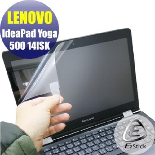 【EZstick】Lenovo YOGA 500 14 ISK 系列專用 靜電式筆電LCD液晶螢幕貼 (鏡面防汙螢幕貼)