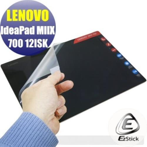 【EZstick】Lenovo IdeaPad Miix 700 12 ISK 系列專用 靜電式筆電LCD液晶螢幕貼 (高清霧面螢幕貼)