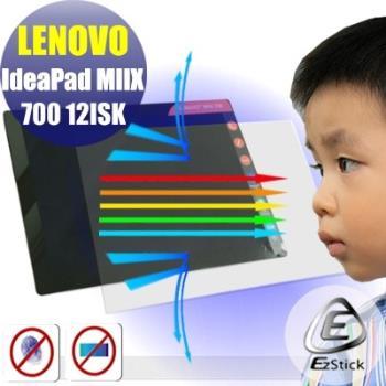 【EZstick】Lenovo IdeaPad Miix 700 12 ISK 系列專用 防藍光護眼 鏡面螢幕貼 靜電吸附