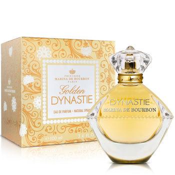 Marina de bourbon 皇鑽瑪麗安公主女性淡香精(100ml)-送品牌身體乳