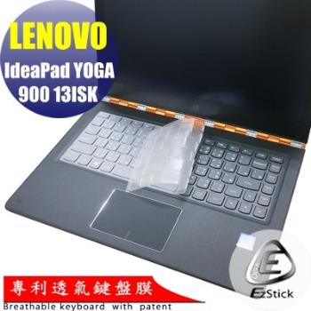 【EZstick】Lenovo YOGA 900 13 ISK 系列專用 奈米銀抗菌 TPU 鍵盤保護膜