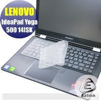~EZstick~Lenovo YOGA 500 14 ISK 系列 奈米銀抗菌 TPU
