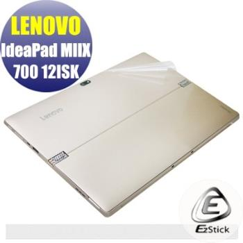 【EZstick】Lenovo IdeaPad Miix 700 12 ISK 系列專用 二代透氣機身保護膜 (DIY包膜)