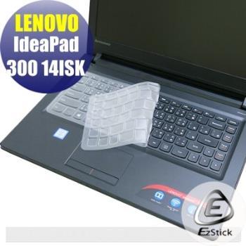 【EZstick】Lenovo IdeaPad Idea 300 14 ISK 系列專用 奈米銀抗菌 TPU 鍵盤保護膜