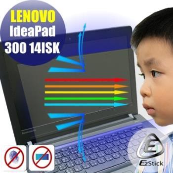 【EZstick】Lenovo IdeaPad Idea 300 14 ISK 系列專用 防藍光護眼 霧面螢幕貼 靜電吸附