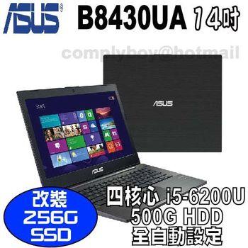 ASUS 華碩 B8430UA 14吋 i5-6200U 霧面商務型筆電