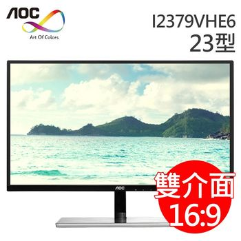 【AOC艾德蒙】I2379VHE6 23型 AH-IPS低藍光不閃屏液晶螢幕