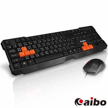 【超值鍵盤組】炎爵 LY-ENKM07 有線鍵盤滑鼠組+S288 木質二件式USB喇叭