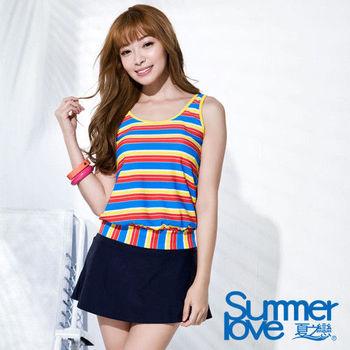 【SUMMERLOVE夏之戀】夏 啦啦隊長版二件式泳衣(S16705)
