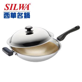 《西華Silwa》36cm鉑金複合金炒鍋(單柄)