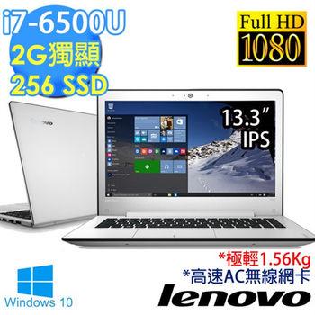 Lenovo 聯想 ideapad 500s 80Q200A8TW 13.3吋FHD i7-6500U 獨顯GT920M 2G 256GB SSD 效能時尚白筆電