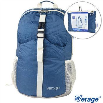 Verage~維麗杰 旅用加大摺疊後背旅行袋(藍)