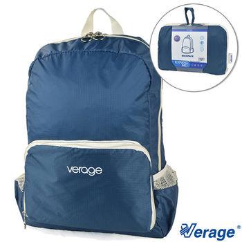 Verage~維麗杰 旅用摺疊後背旅行袋(藍)