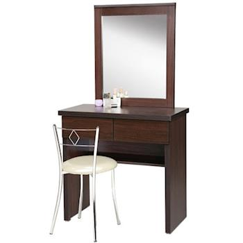 《Homelike》朵拉化妝桌椅組(2色)