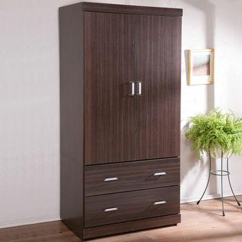 【Homelike】 都會時尚3尺衣櫥-胡桃木紋