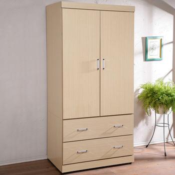 【Homelike】都會時尚3尺衣櫥-白橡木紋