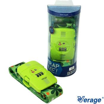Verage~維麗杰 花彩TSA三碼-旅行箱綁帶/束帶(綠)