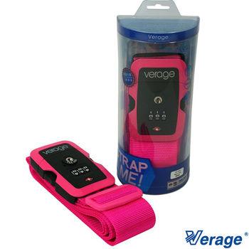 Verage~維麗杰 螢光TSA三碼-旅行箱綁帶/束帶(粉紅)