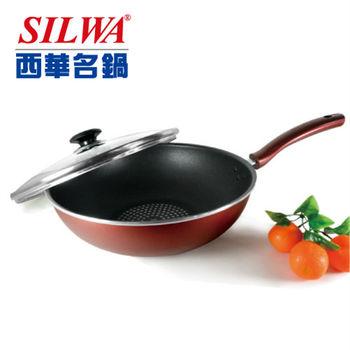 《西華Silwa》32cm鑽石不沾炒鍋(單柄)