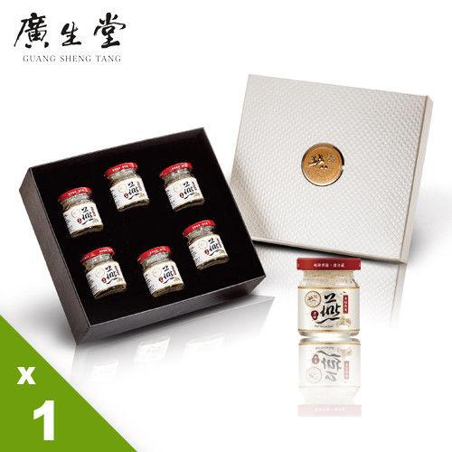 【廣生堂】幸福燕窩 濃縮冰糖燕窩飲禮盒 60ml*6入