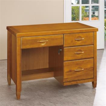 【顛覆設計】森杰3.5尺柚木色書桌/辦公桌