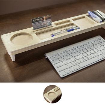 無印設計桌上置物架