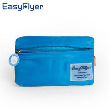 EasyFlyer易飛翔-輕量型收納提包(多色任選)