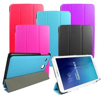 Samsung Galaxy Tab E 8.0 T3777 8吋卡斯特紋三折立式皮套
