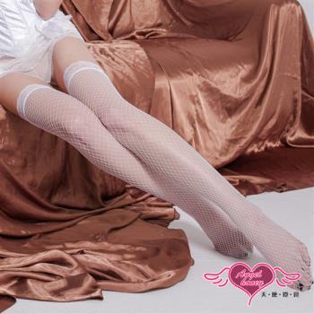 天使霓裳 網襪 蕾絲雕花大腿網襪(白F) -GV002