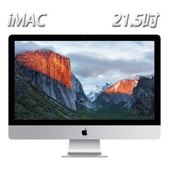 Apple iMac 21.5吋 i5四核 2.8GHz 8G 1TB 桌上型電腦 (MK442TA/A)