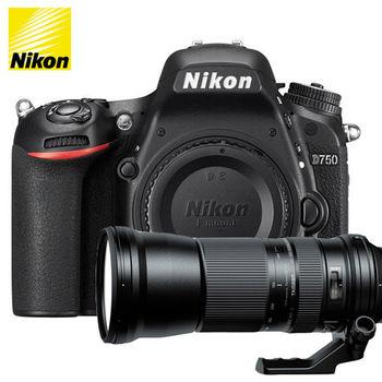 NIKON D750 Body 單機身+ Tamron 150-600 mm (公司貨)