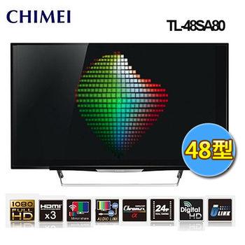 破盤【CHIMEI奇美】48吋FHD液晶顯示器+視訊盒TL-48SA80(送基本安裝)
