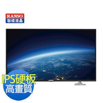 【RANSO聯碩】 49型LED液晶顯示器+視訊盒(49R-DF2)