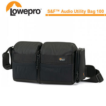 Lowepro SF™ Audio Utility Bag 100 影音多功能袋