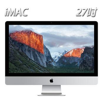 APPLE iMac With Retina 27吋 i5四核 3.3GHz 8G 2TB R9 獨顯M395 2G 桌上型電腦 (MK482TA/A)