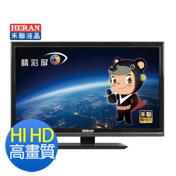 HERAN禾聯24吋液晶顯示器HD-24DD6