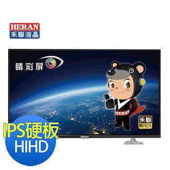 【HERAN禾聯】 49型LED液晶顯示器+視訊盒(HD-49DF1)