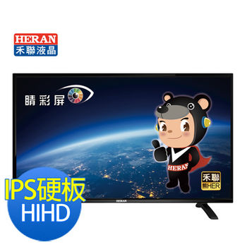 HERAN32吋液晶顯示器HD-32DCC