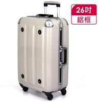 MOM 品牌 ^#45 26吋 ^#45 第 旗艦正式版 PC鋁框行李箱 ^#40 RU