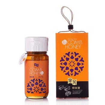 《宏基》蜜笈系列-蜂巢蜜+荔枝蜜(700g/瓶,共兩瓶)