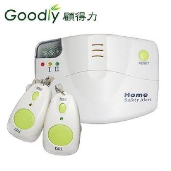 Goodly顧得力 - 無線警報呼叫器/呼叫鈴/安心鈴