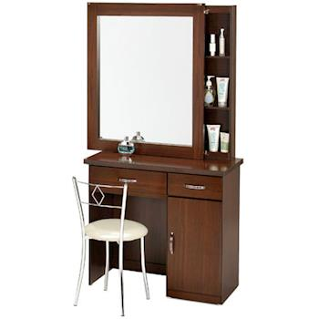 Homelike 艾凡收納化妝桌椅組(2色)