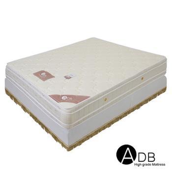 【ADB】Penny貝妮乳膠加厚四線獨立筒床墊/雙人5尺