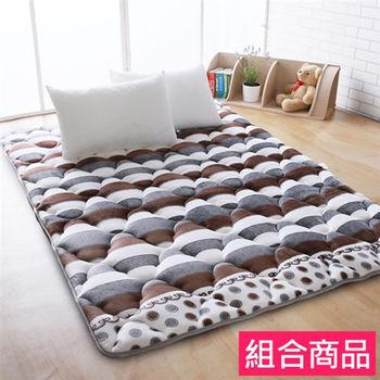 【契斯特】暖心雪狐絨日式床墊居家組-加大古典條紋