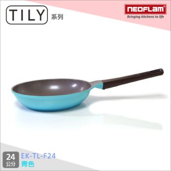 韓國NEOFLAM TILY系列 24cm陶瓷不沾平底鍋 EK-TL-F24