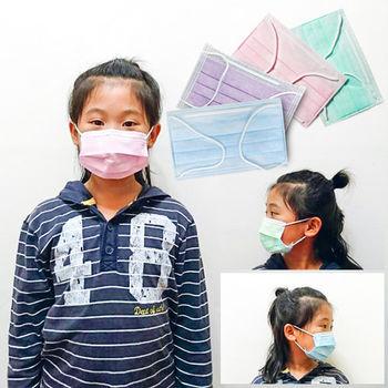 兒童三層式防塵防敏CNS認證口罩(50入/盒)x2 加碼贈 神奇冰淇淋杯(4入/組)