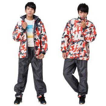 【東伸】都會叢林迷彩外套雨衣-迷彩紅