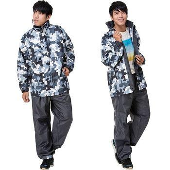 【東伸】都會叢林迷彩外套雨衣-迷彩黑
