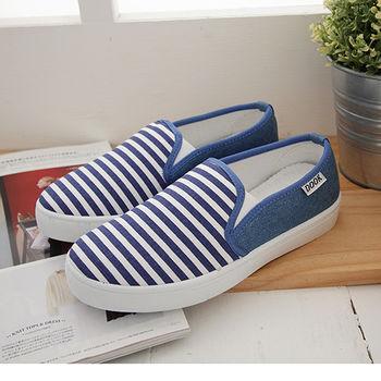 《DOOK》無印風條紋小清新平底懶人鞋-淺藍